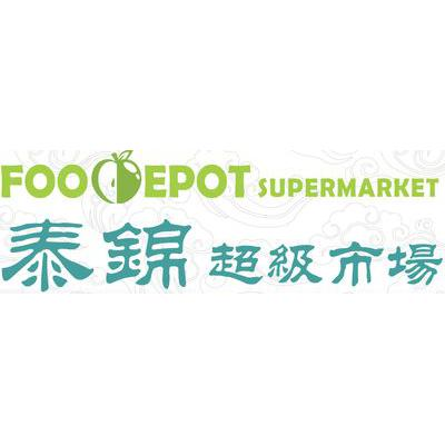 Canadian Food Depot Supermarket Flyer - Available From 23 October – 29 October 2020, Stores Locator & Opening Hours