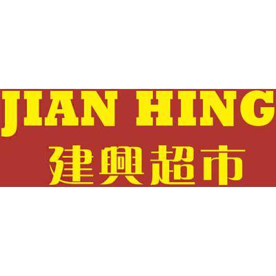 Jian Hing Supermarket Flyer - Circular - Catalog