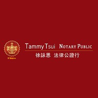 The Tammy Tsui Notary Public Store