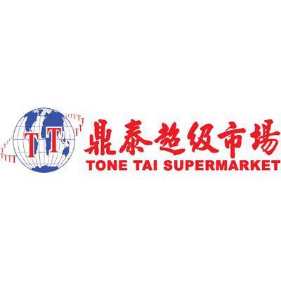 Tone Tai Supermarket Flyer - Circular - Catalog