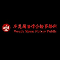 The Wendy Shum Notary Public Store