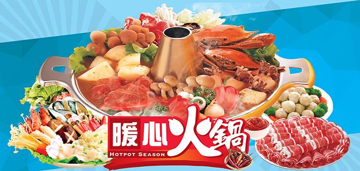 Foody Mart Online
