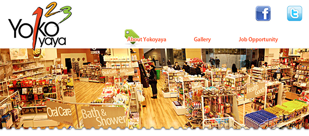 Yokoyaya Online